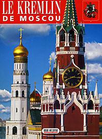 Le Kremlin de Moscou. Альбом