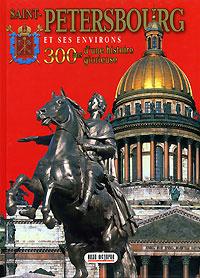 Saint-Petersbourg et ses environs. Альбом