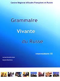 Grammaire Vivante du Russe: Partie 2: Intermediaire / Живая грамматика русского языка. Часть 2. Средний этап