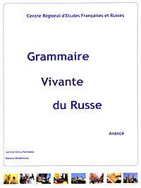 Grammaire Vivante du Russe: Partie 3: Avance / Живая грамматика русского языка. Часть 3. Продвинутый этап