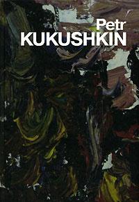 Petr Kukushkin / Петр Кукушкин. Альбом