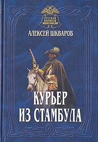 http://static.ozone.ru/multimedia/books_covers/c300/1000658341.jpg