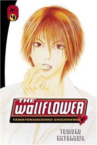 The Wallflower 4: Yamatonadeshiko Shichihenge (Wallflower: Yamatonadeshiko Shichenge)
