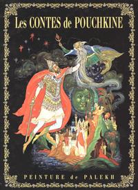 Les contes de Pouchkine. Peinture de Palekh / Сказки Пушкина. Живопись Палеха