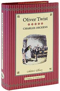 Oliver Twist (подарочное издание)