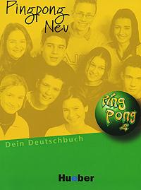 Pingpong Neu 2: Dein Deutschbuch