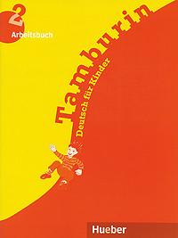 Tamburin - Level 2: Arbeitsbuch 0