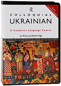 Colloquial Ukrainian (+ аудиокурс на 2 кассетах)