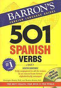 501 Spanish Verbs (+ CD-ROM)
