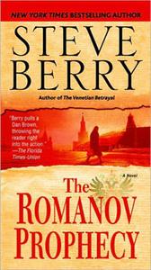 The Romanov Prophecy: A Novel