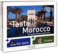 Taste Morocco: The Contemporary Experience (комплект из 2 книг и сборника рецептов)