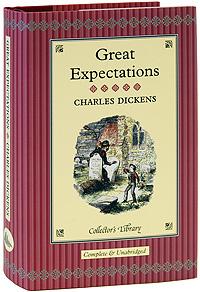 Great Expectations (подарочное издание)