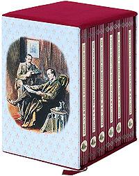 Sherlock Holmes (подарочный комплект из 6 книг)