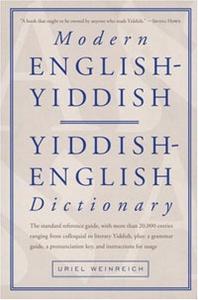 Modern English-Yiddish / Yiddish-English Dictionary