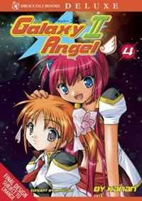 Galaxy Angel II: Volume 4