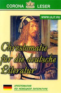 Chrestomatie fur die deutsche Literatur / Хрестоматия по немецкой литературе