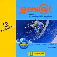 аудиокурс на CD)