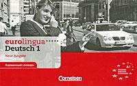 Eurolingua Deutsch 1: Gesamtband / Карманный словарь