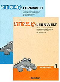 Kiras Lernwelt: Arbeitsheft (комплект из 2 книг)
