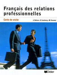 Carte de visite: Francais des relations professionnelles