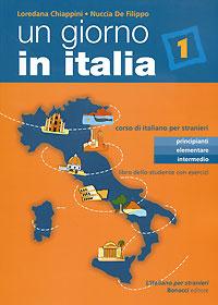 Un giorno in Italia 1