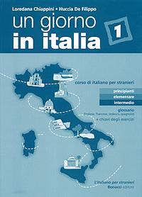 Un giorno in Italia 1. Тетрадь с ключами и упражнениями