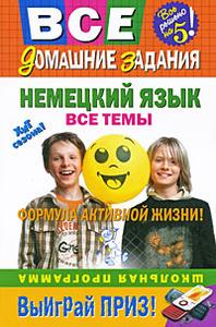 Демонстрационный вариант по егэ в 2014 году, скачать демо версию егэ по литературе-2014