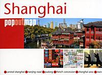 Shanghai: Popout Map