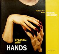 Государственный Русский музей. Альманах, №146, 2006. Speaking with Hands