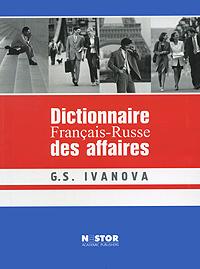 Dictionnaire Francais-Russe des affaires / Французско-русский словарь по бизнесу
