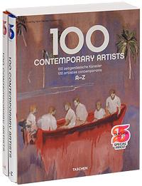 100 Contemporary Artists / 100 zeitgenossische Kunstler / 100 artistes contemporains (комплект из 2 книг)