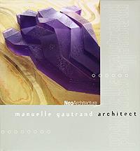 Manuelle Gautrand Architects: NeoArchitects