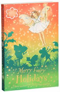 Merry Fairy Holidays