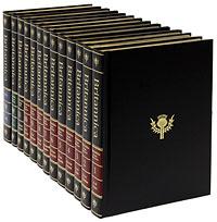 The New Encyclopedia Britannica (эксклюзивный подарочный комплект из 32 книг)