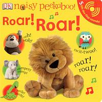 Roar! Roar!