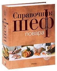 1000 рецептов автора на форуме!