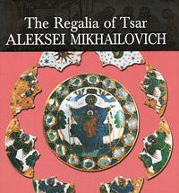 The Regalia of Tsar Aleksei Mikhailovich