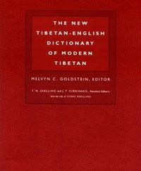 The New Tibetan-English Dictionary of Modern Tibetan