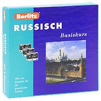 Russisch: Basiskurs (+ 3 кассеты)