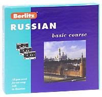 Russian: Basic Сourse (+ 3 кассеты)