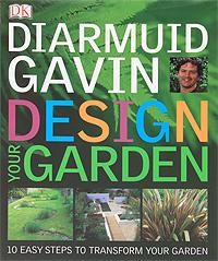 Design Your Garden: 10 Easy Steps to Transform Your Garden