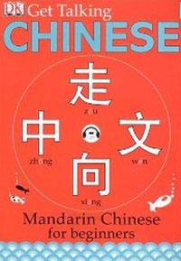 Get Talking Chinese