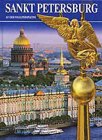 Sankt Petersburg. Aus der Vogelperspektive