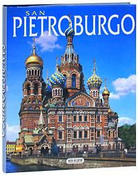 San Pietroburgo. Альбом