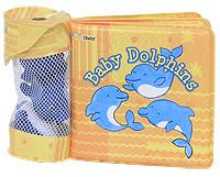 Baby Dolphins (+ 3 игрушки)