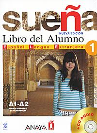 Suena 1: Libro del Alumno (+ CD-ROM)