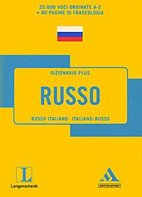 Dizionario plus russo: Russo-italiano: Italiano-russo