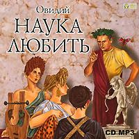 Автор Литвак Михаил Ефимович - Книга Секс в семье и на работе -