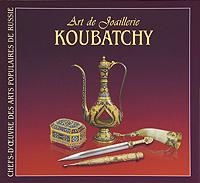 Art de joaillerie: Koubatchy