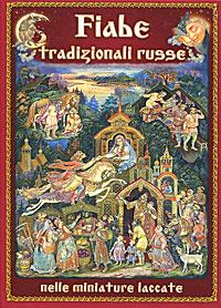 Fiabe tradizionali russe nelle miniature laccate